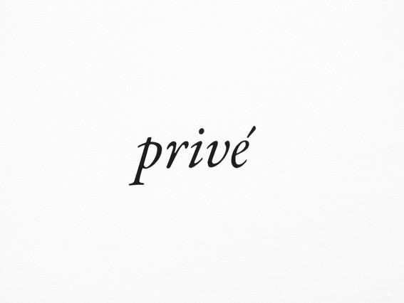 privé, c-print, 30 x 40 cm, 2013